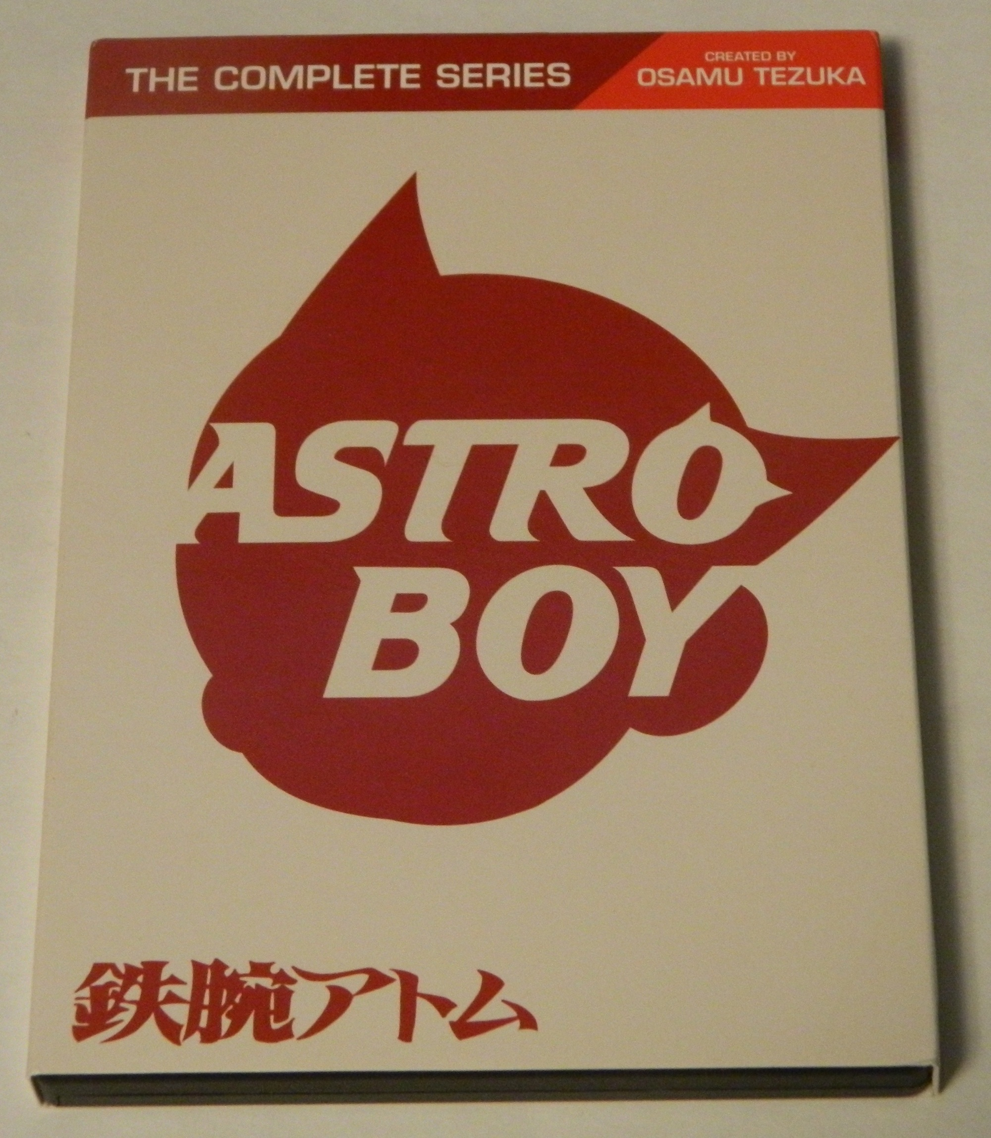 Astro Boy The Complete Series DVD