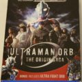 Ultraman Orb The Origin Saga Plus Ultra Fight Orb Blu-ray