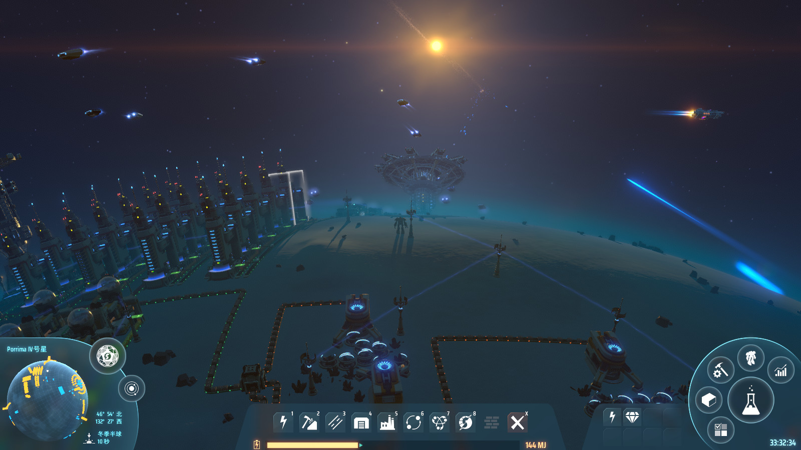 Dyson Sphere Program Screenshot