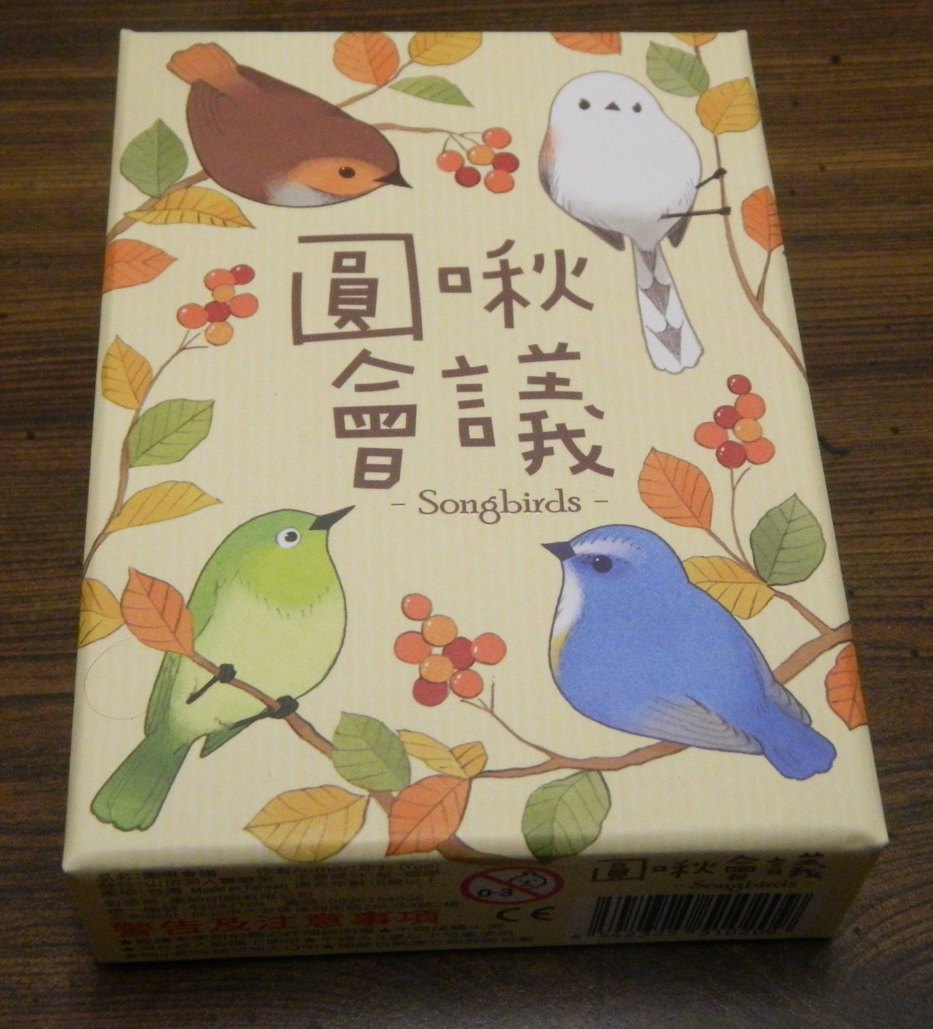 Box for Songbirds