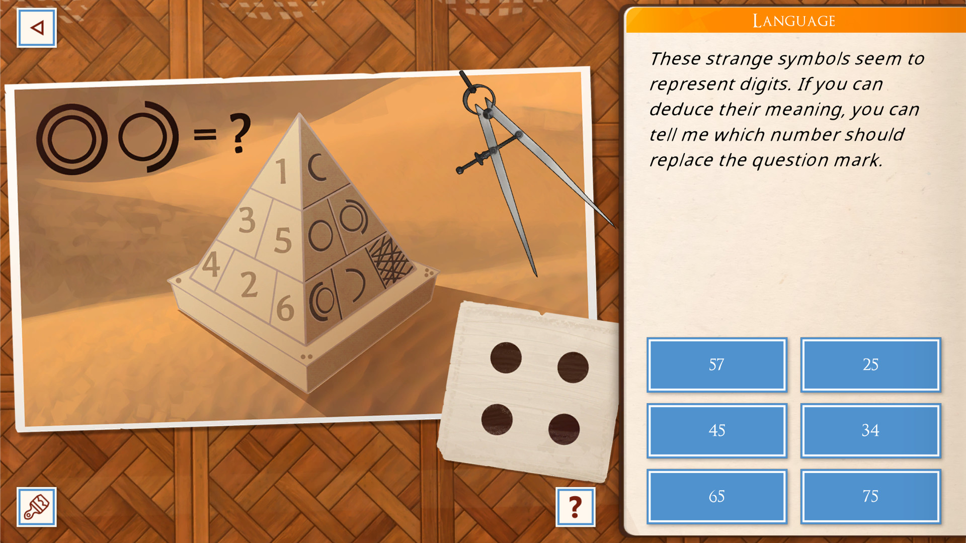 The Academy: The First Riddle Screenshot