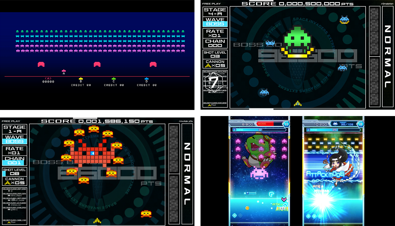 Space Invaders Forever Screenshot